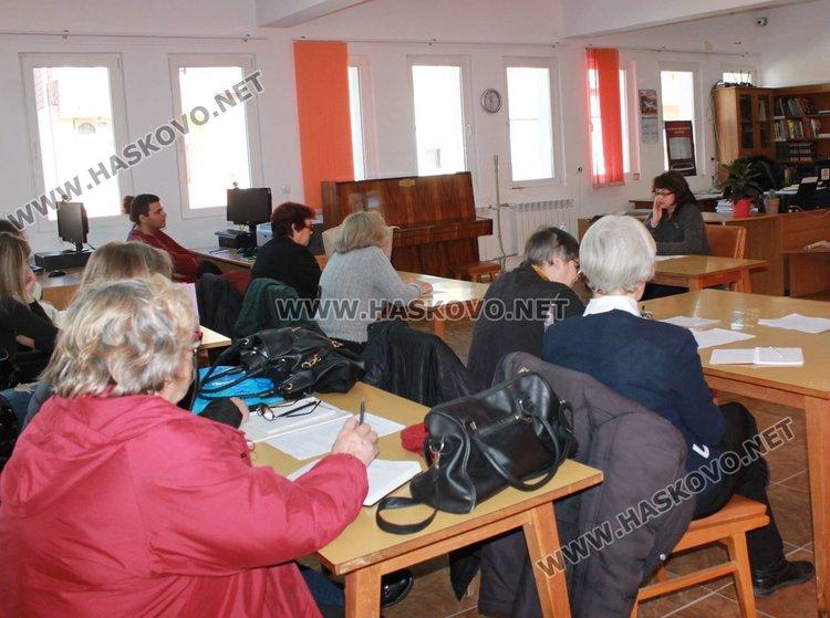 Обучават библиотекарите от община Димитровград