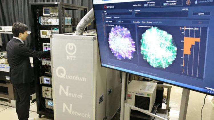 Япония отваря достъпа до квантов компютър