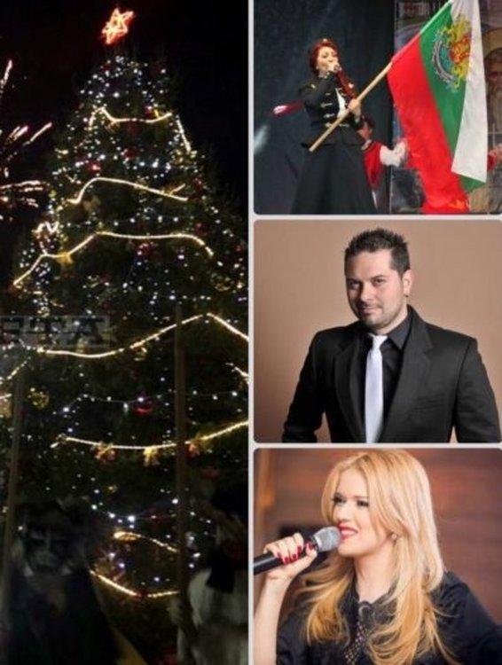 Светлините на коледната елха в Перник ще бъдат запалени на 7 декември
