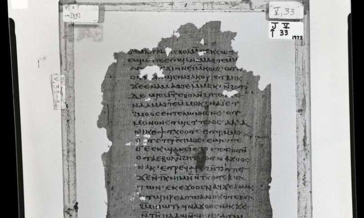 """Част от """" Първи Апокалипсис на Яков"""" на коптски. Сн.: Nag Hammadi Library, Oxford University."""