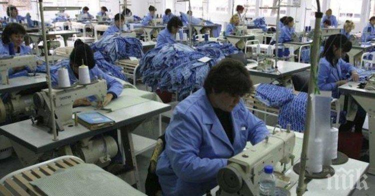 Работодатели в шивашкия бранш в Кърджали с договорка за таван на заплатите