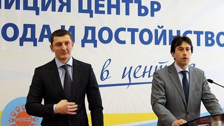 Партията на Корман Исмаилов напуска коалицията с ДОСТ
