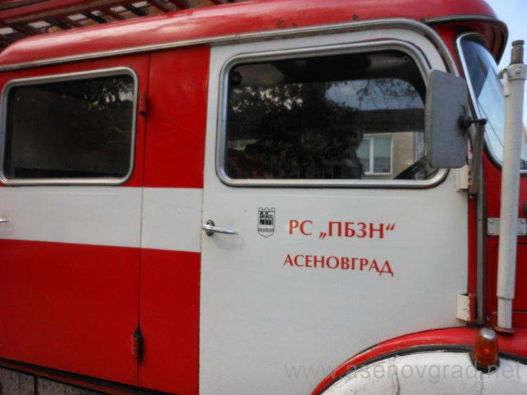 Asenovgrad.NET