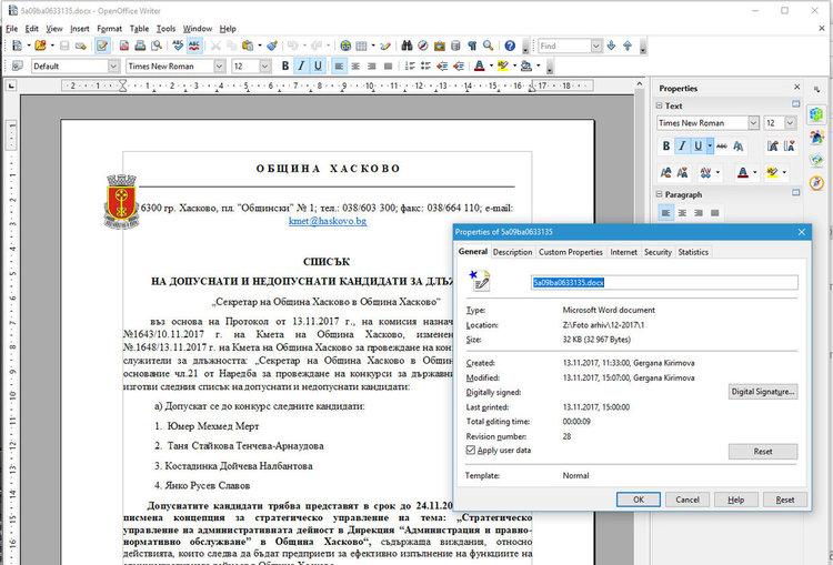 Кметът Добри Беливанов отмени трите конкурса за шефове в общината (обновена)