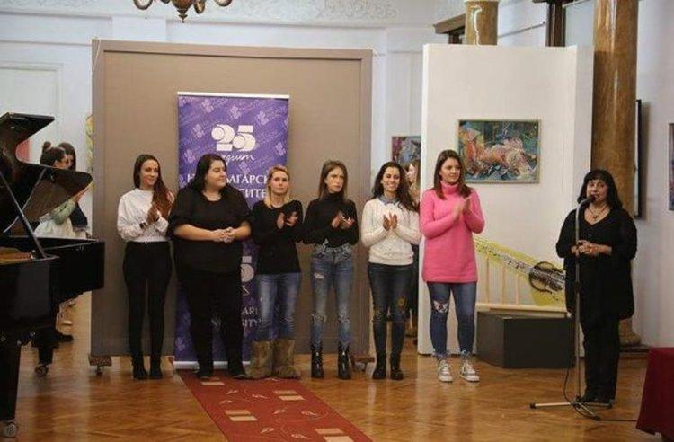 Студенти от Нов български университет представиха своя изложба в Перник
