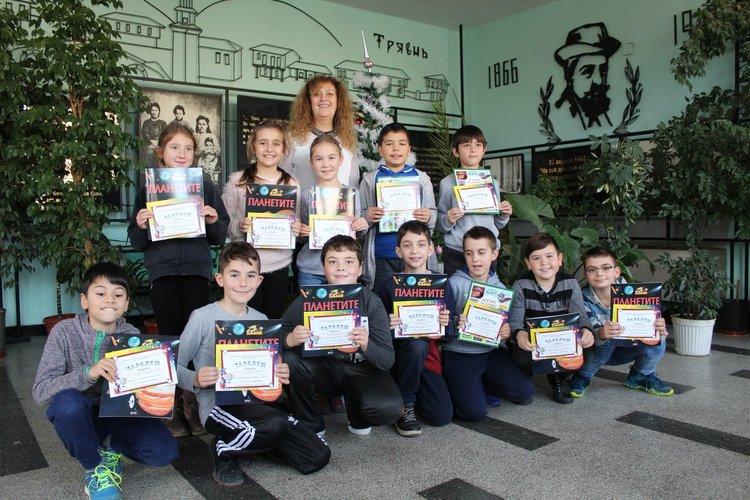 Победителите от 3 клас