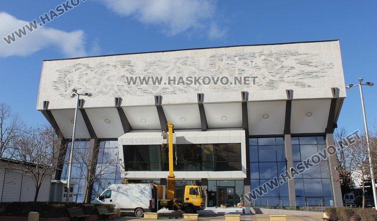 Коледен турнир по футбол организират в Димитровград