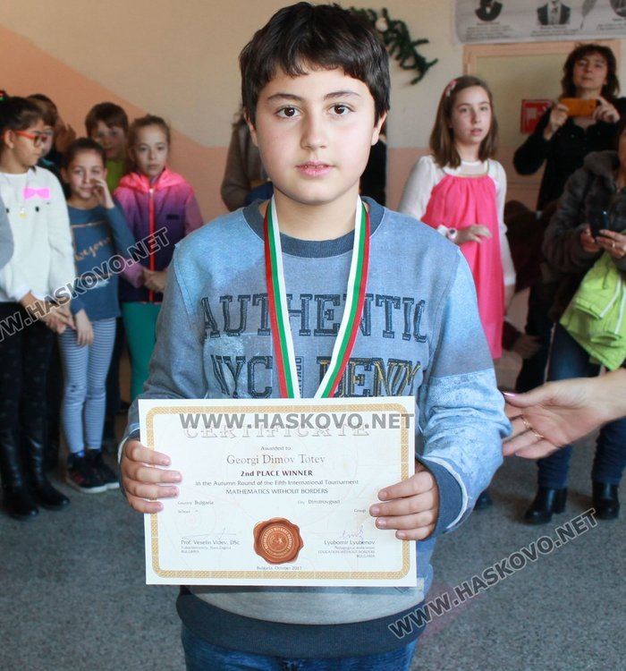 "Отличиха каравеловци, завоювали медали в ""Математика без граници"""
