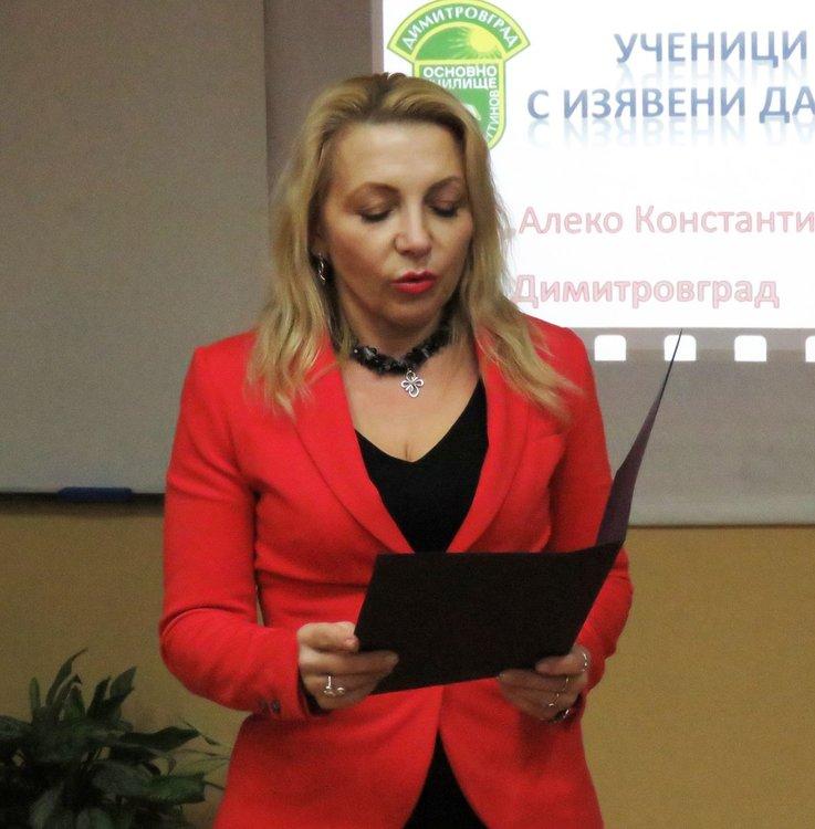 Гост на церемонията бе началникът на Хуманитарния отдел в Общината Антоанета Шаркова