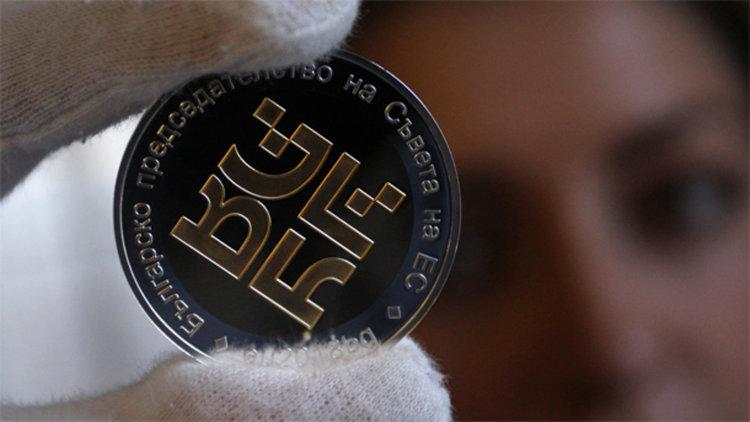 БНБ почита българското европредседателство с две монети