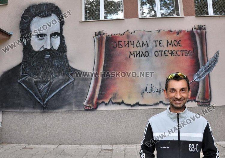 През 2016 година Живко рисува върху фасадите на редица димитровградски училища