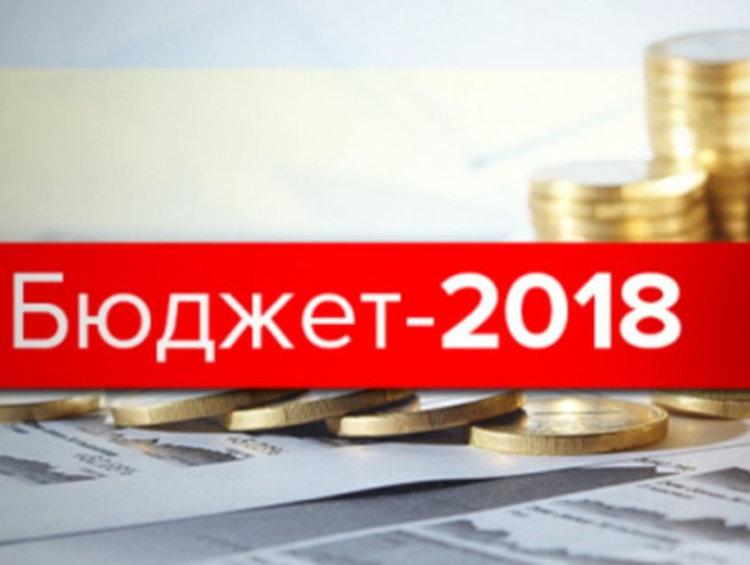 Бюджет 2018 на общината ще бъде обсъждан на 16 януари