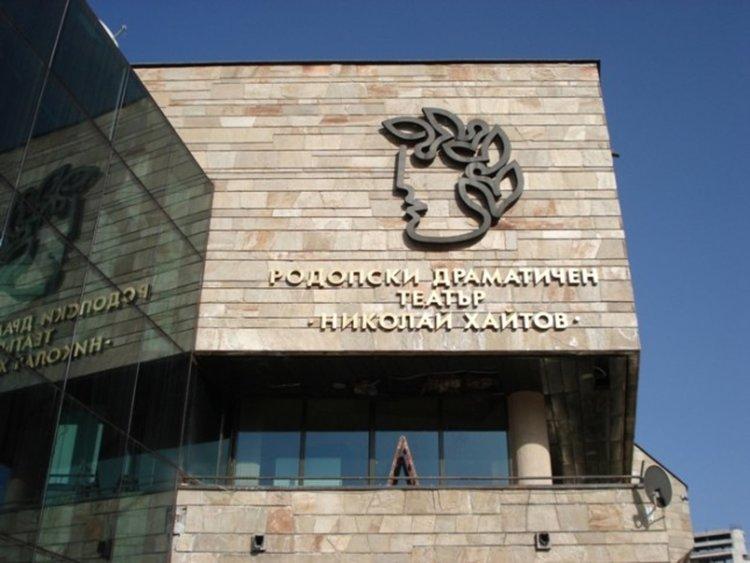 Родопският драматичен театър търси осветител