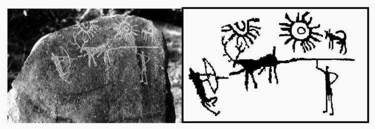 Откриха най-древната скална рисунка на свръхнова