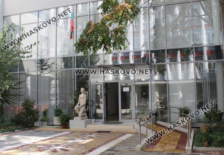 Конкурс за есе обяви димитровградската библиотека, сред наградите - таблет