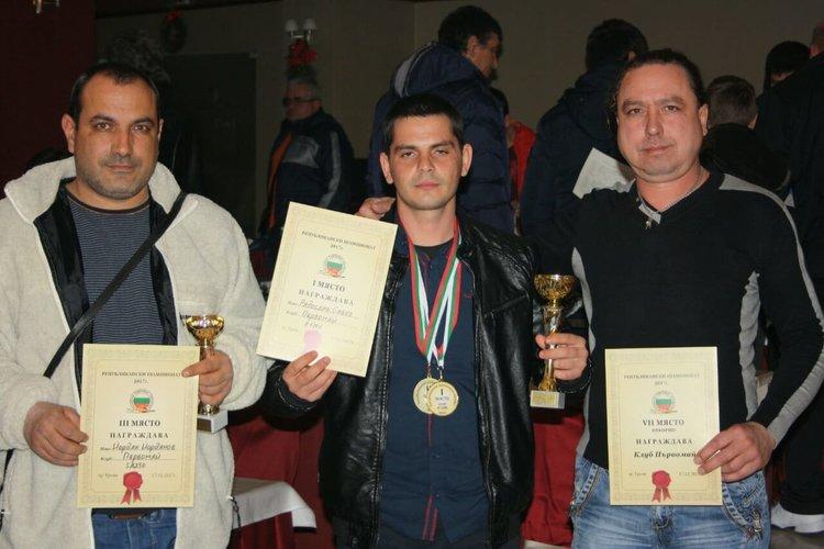 Йордан Йорданов и Радослав Савов
