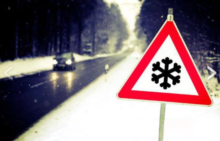 АПИ предупреждава: Времето се влошава