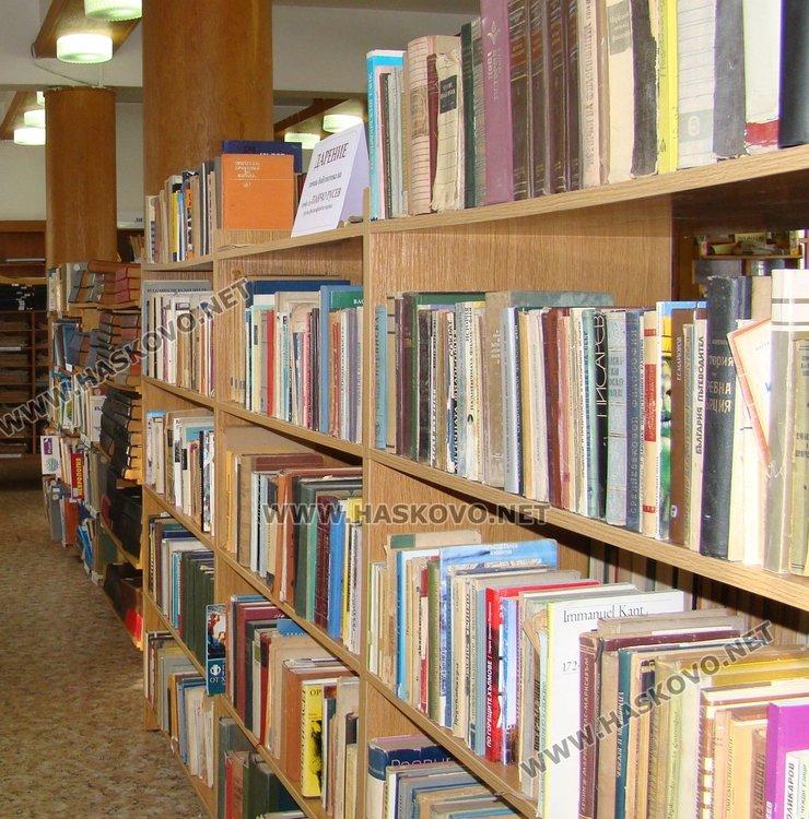 Дарители предоставиха 452 тома за година на димитровградската библиотека