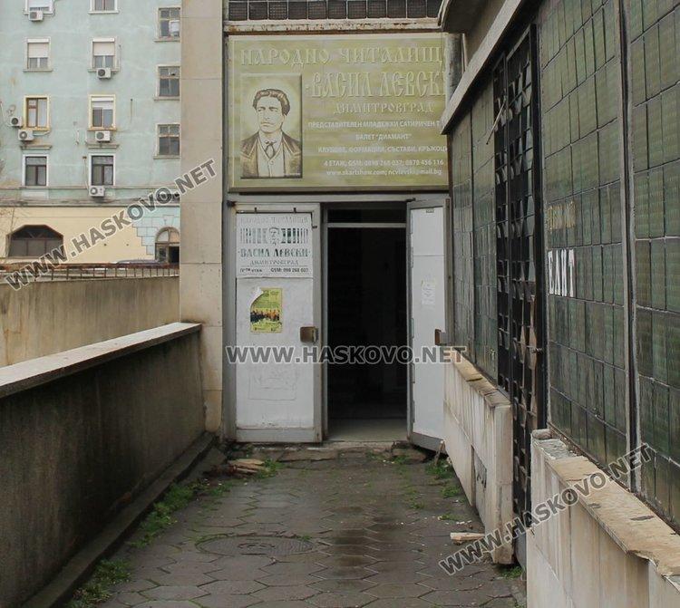 Клуб Dance fit - Димитровград с ново място за тренировки