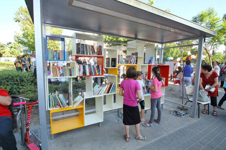 Библиотека на спирката
