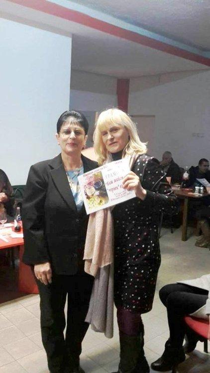 Менади-социалистки в Кърджали почетоха тракийския бог на виното Дионис