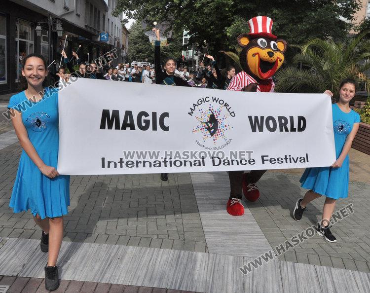 """мечето Теди, което е талисман на фестивала 4 Вълшебен свят"""""""