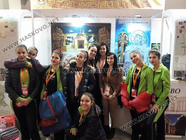 """Туристическият център в Хасково с изненади за посетителите на """"Ваканция и СПА Експо"""""""