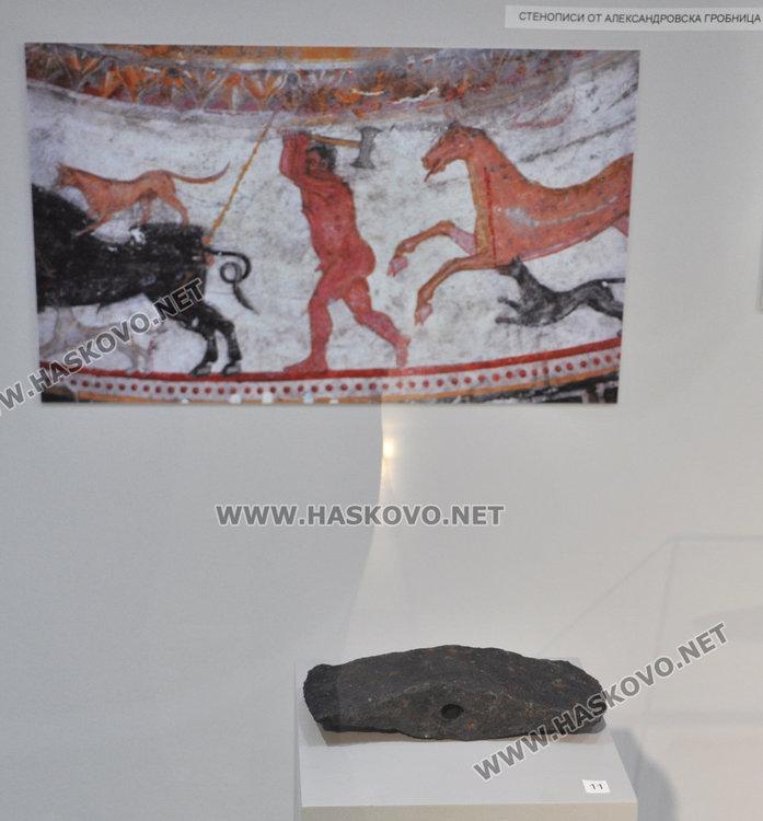 ловна сцена от Александровската гробница