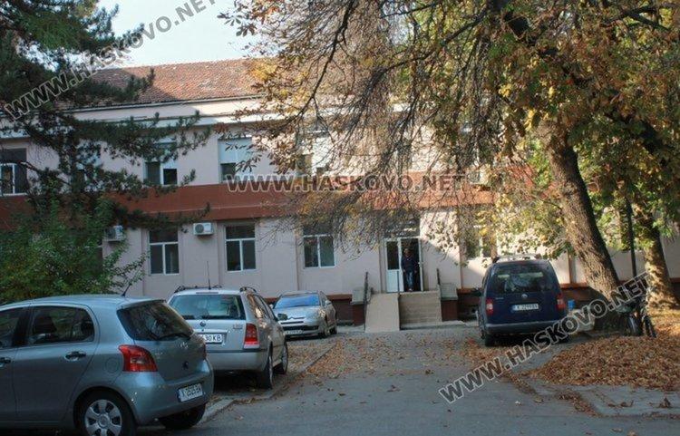 Двама кандидати за шеф на Медицинския център в Димитровград