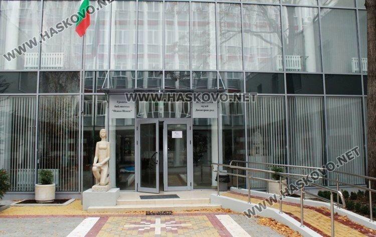 """Представят """"Камино: Пътят на завръщането"""" в Димитровград"""