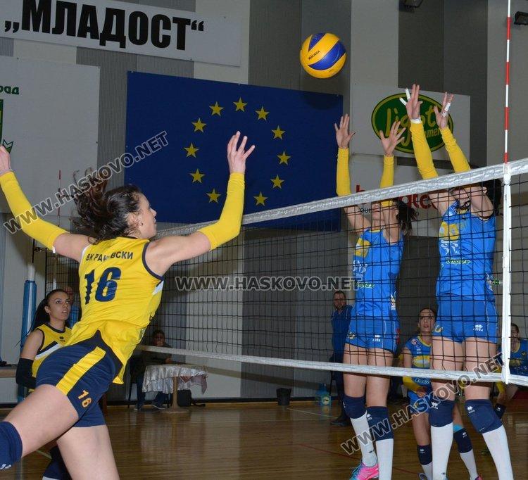 """ВК """"Раковски"""" загуби от """"Марица"""" - Пловдив с 0:3"""