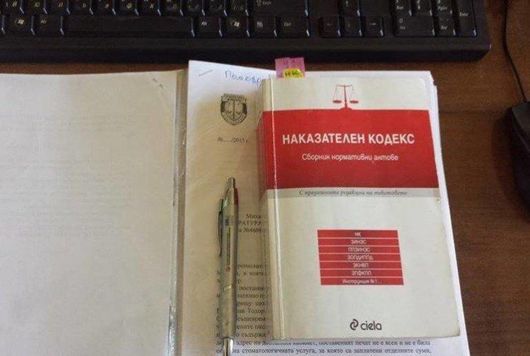 Дадоха Петър Москов на съд за турските ваксини