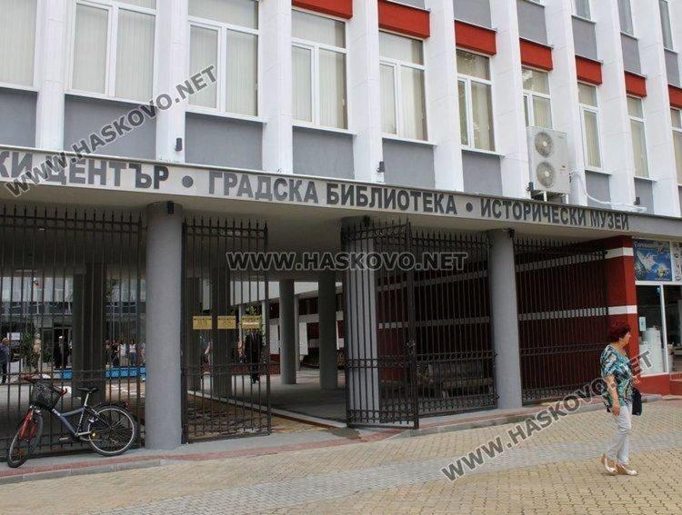 Безплатен достъп до образователен сайт предлага димитровградската библиотека