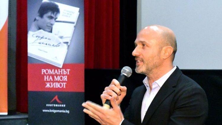Представят документален филм за Стефан Данаилов в Димитровград