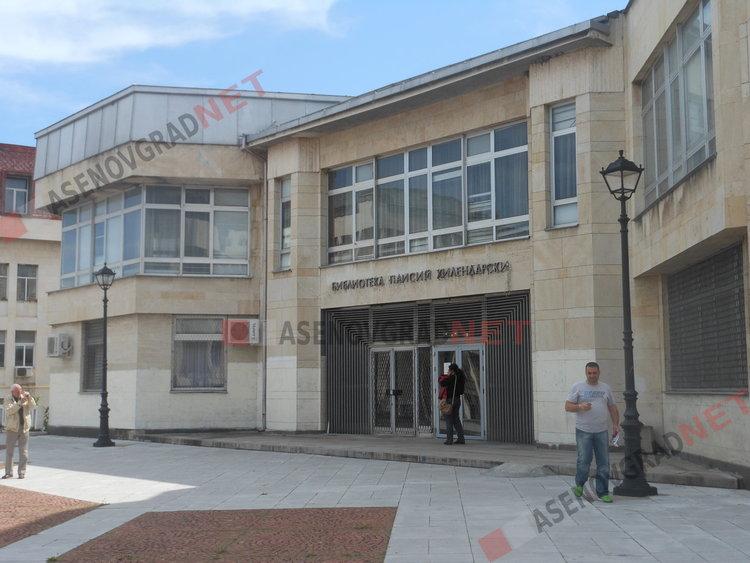 Трудова борса за младежи до 29 години в Градската библиотека
