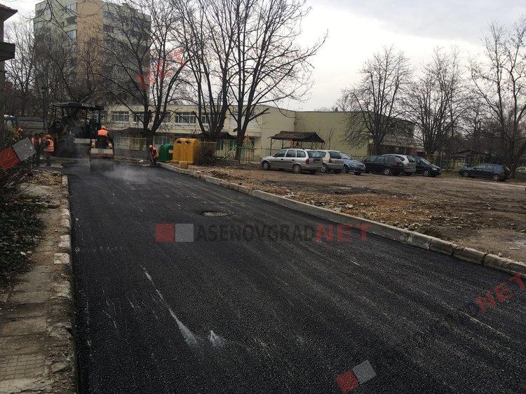 Възстановяват пътната маркировка в Асеновград
