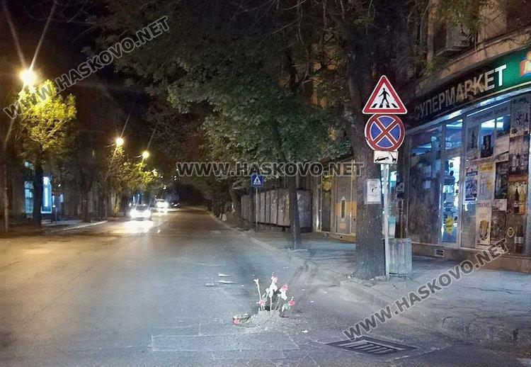 Читател: Дупките в асфалта в Хасково цъфнаха!