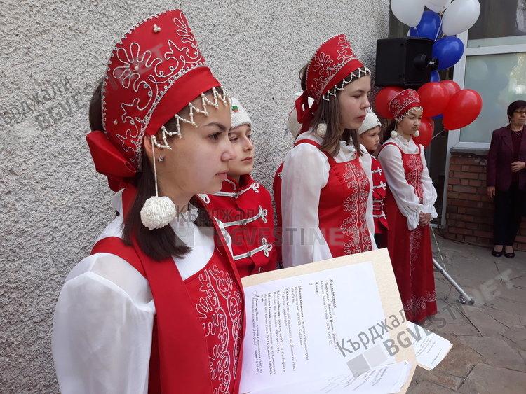 Тридесет и двама ученици се включиха във фестивал на руската поезия, песен и танц в Кърджали