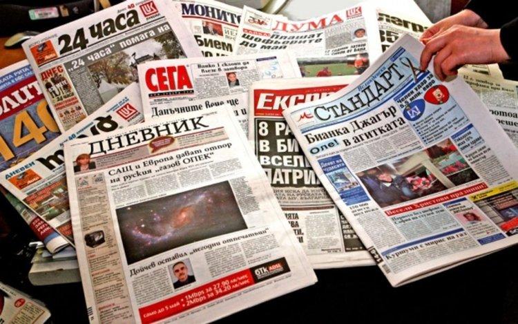 Без паника за Сирия. ДЕОС се саморазпусна. Преглед на печата