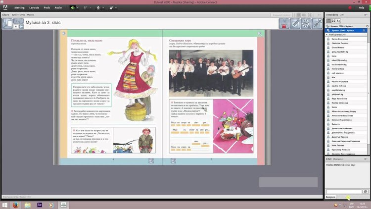 МОН публикува линковете за достъп до електронните учебници