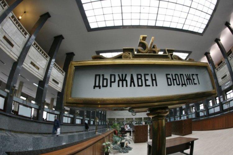 13 май е Денят на данъчната свобода на българите
