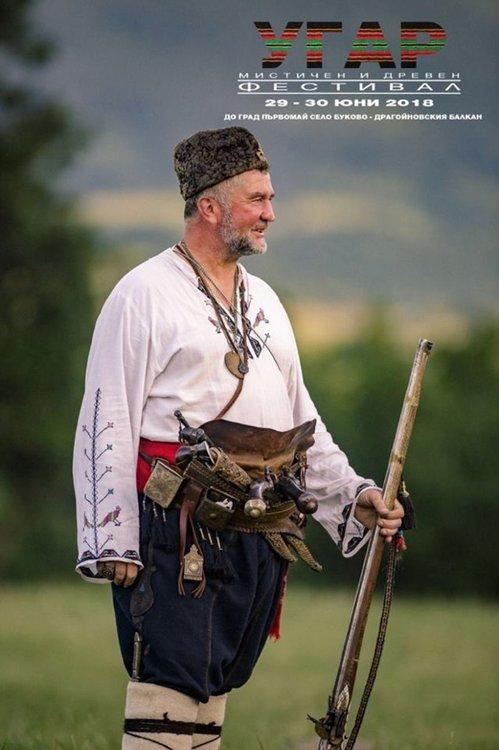 """Фестивал """"Угар"""" събира българи на нестинарско хоро с гайди и народна музика"""