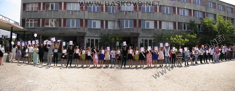 "ПГ ""Проф. д-р Асен Златаров"" изпрати своите абитуриенти"