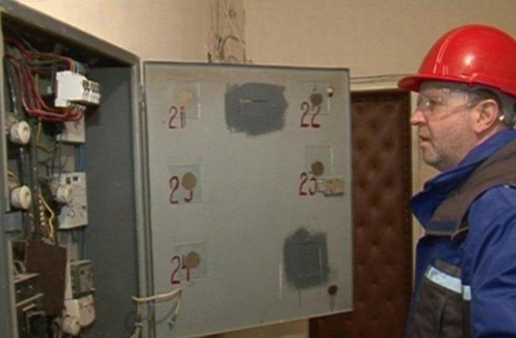 Два дни от м. май няма да може да се плащат сметки за ток