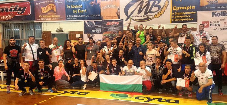 Хасковските ММА бойци с три медала от Балканското първенство