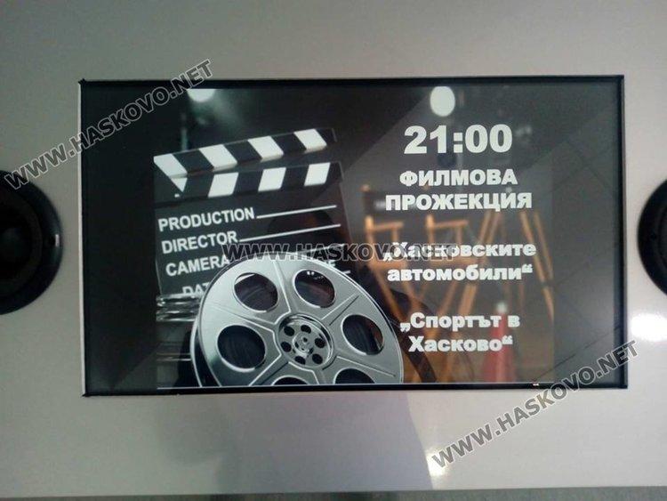 Филми, семейни игри и изложба на вотиви в Европейската нощ на музеите
