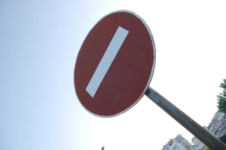 Столицата под блокада: Днес и утре се движете без автомобил
