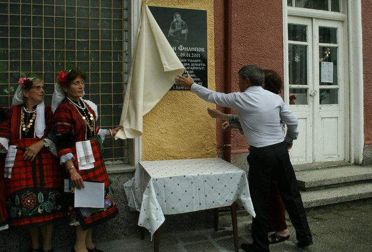 Откриха плоча в памет на създателя на Бачковско хоро