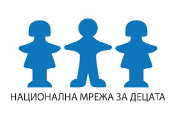"Конкурс за лого на Обединение ""Детство без насилие"""