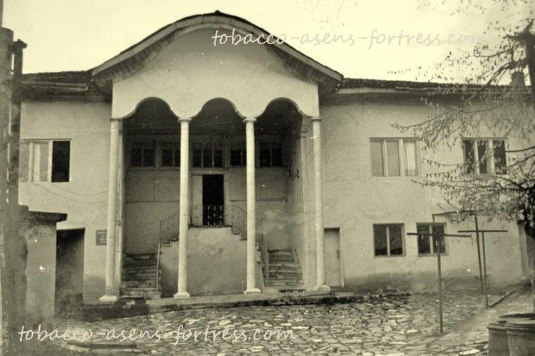 Асеновградското Училище по тютюна и общежитието към него – създаване